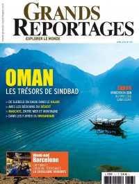 Oman, les trésors de Sindbad