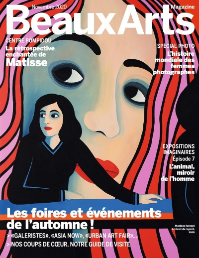 Couverture de La rétrospective enchantée de Matisse