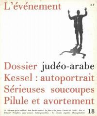 Dossier judéo-arabe