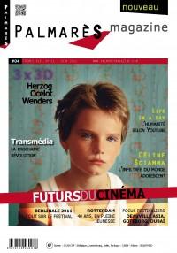 Futurs du cinéma