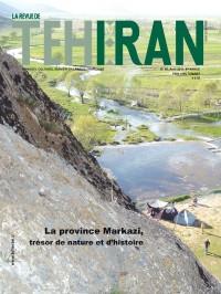 La ville de Mahallât : capitale florale et oasis thermale   Hodâ Sadough