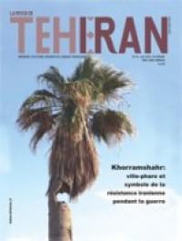 Khorramshahr : ville-phare et symbole