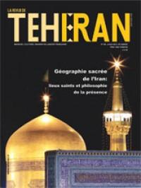 Tradition et modernité : du pèlerinage au tourisme | Babak Ershadi