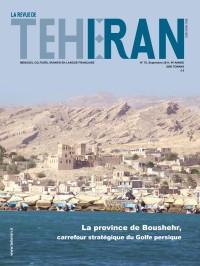 La province de Boushehr