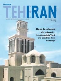 Coutumes et célébrations religieuses à Yazd | Babak Ershadi
