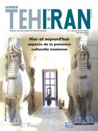 Présence culturelle iranienne