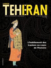 Habillement des Iraniens au cours de l'histoire