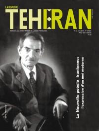 Une brève histoire de la poésie persane contemporaine | Rouhollah Hosseini