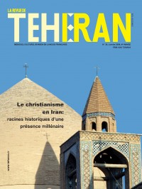 Bibliothèque Malek, un joyau au cœur de Téhéran   Mireille Ferreira