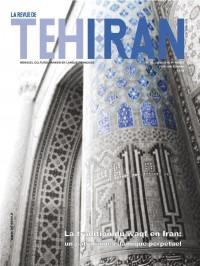 Le waqf de livres en islam et le waqf de livres à l'époque des Safavides | Babak Ershadi