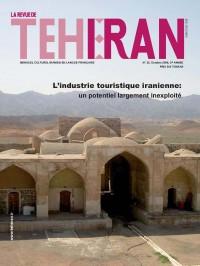 L'industrie touristique iranienne