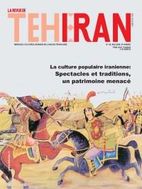 La culture populaire iranienne