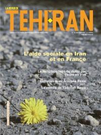 L'aide sociale en Iran et en France