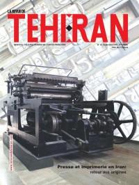 Presse et imprimerie en Iran, 22 -  2007 «La Revue de Téhéran» |