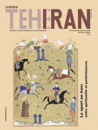 Le sport en Iran