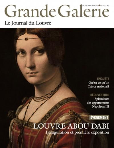 Louvre Abou Dabi
