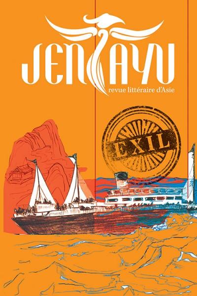 Jaquette Exil