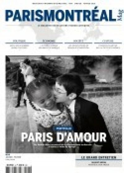 Le slip français | Jean-Paul Rey