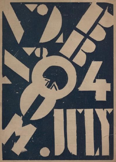 July 1922