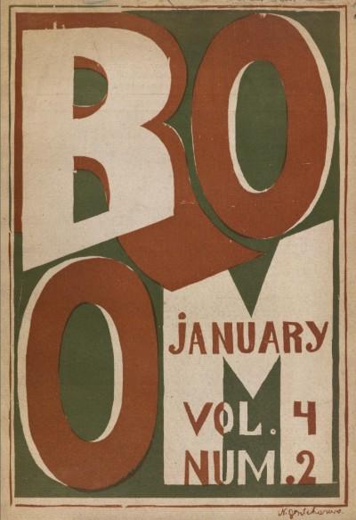 January 1923