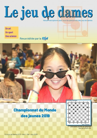 Championnat du Monde des jeunes 2019
