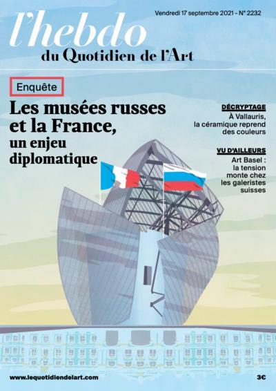 Couverture de Les musées russes et la France
